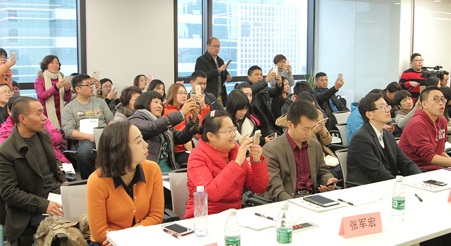 TechSoup China Launch