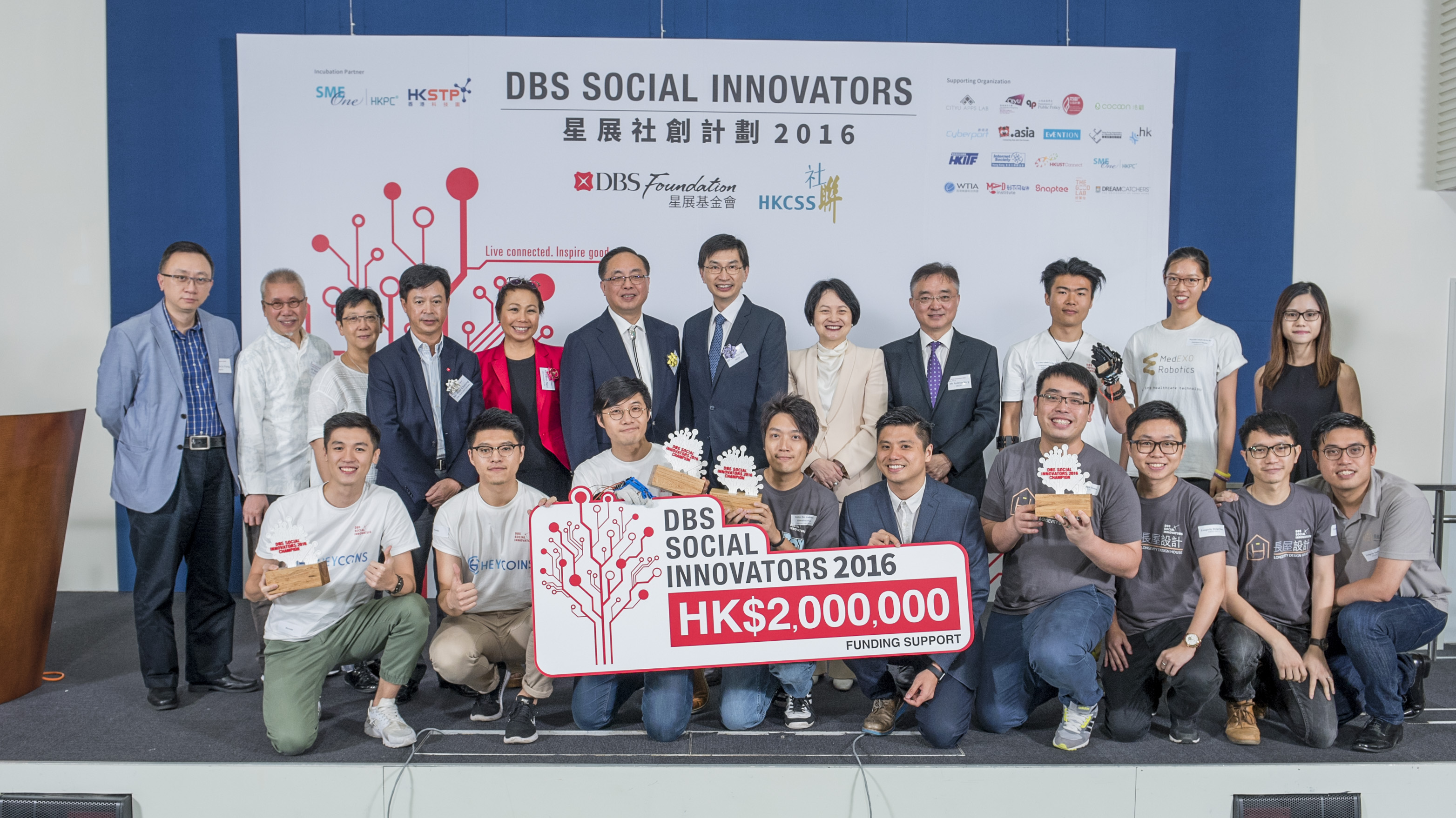 Hong Kong: HKCSS – DBS Social Innovators 2016 Final Pitch