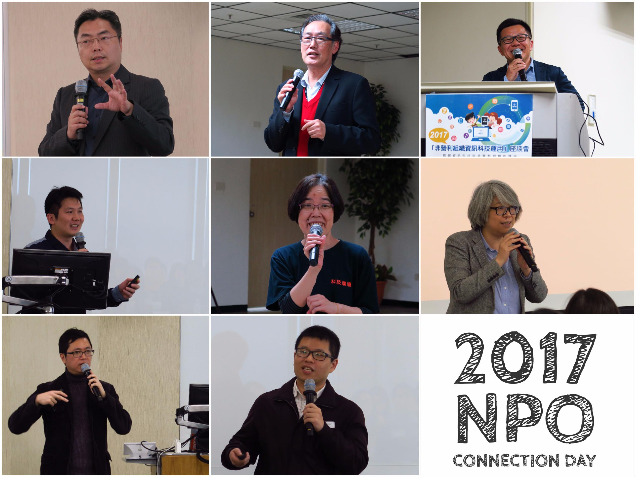 NGO Connection Day 2017 in Taiwan