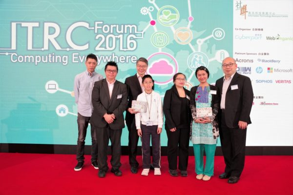 Hong Kong: ITRC Forum 2016 – Computing Everywhere