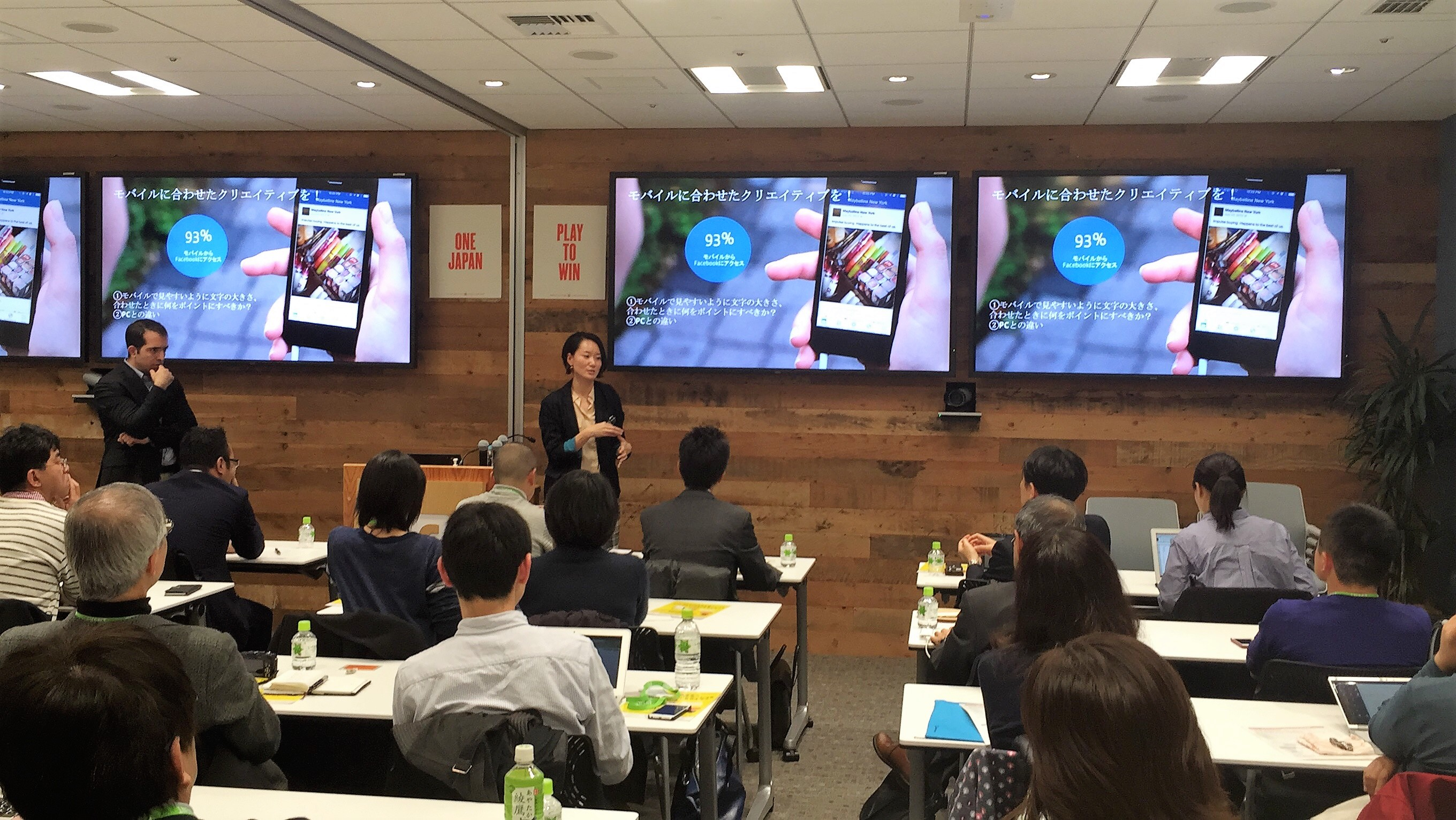 Facebook Training for Nonprofits in Tokyo
