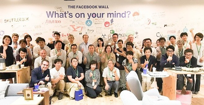 japan FB